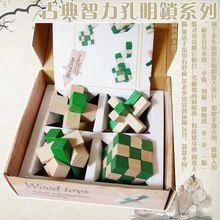 Candice guo Ahşap oyuncak ahşap hediye yetişkin çocuklar çocuk istihbarat oyunu Çin Kongming kilit doğum günü Noel 4pcs / set (Çin (Anakara))