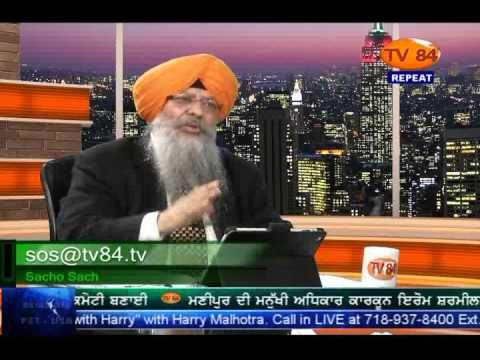 SOS 3/2/2016 Part.3 Dr. Amarjit Singh : How Khalistan Can be Liberated W...