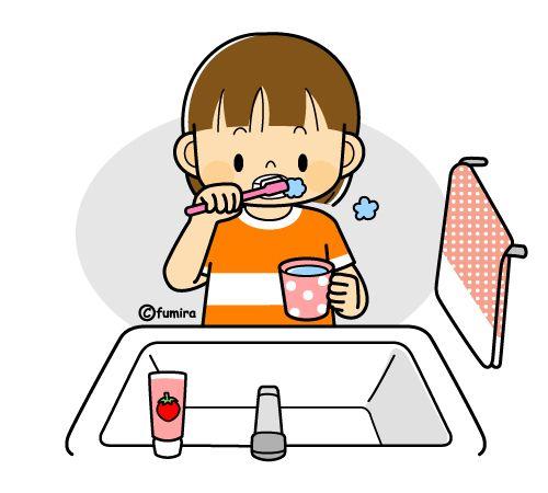 歯磨きをする女の子のイラスト(カラー)