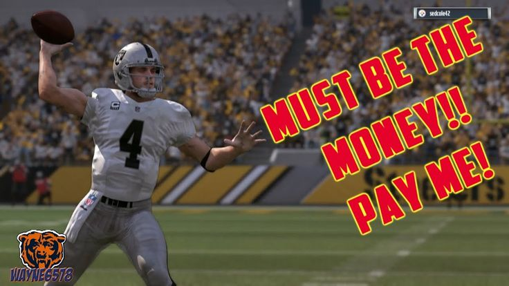 HOW GOOD IS DEREK CARR IN MADDEN 17 RAIDERS SIGNED 125 MILLION CONTRACT ...
