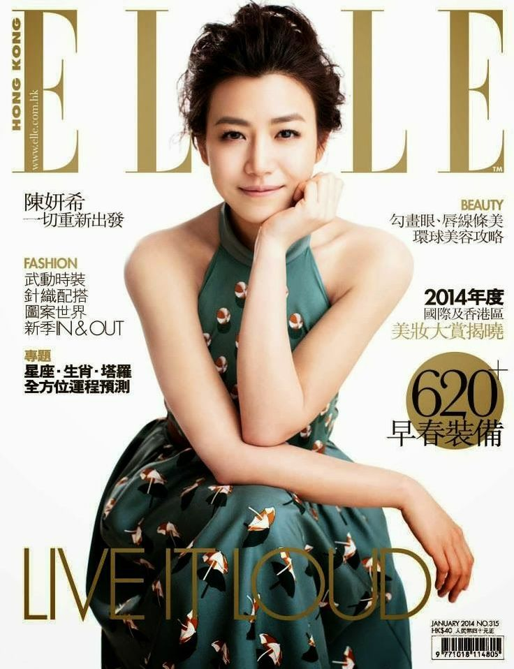 Michelle Chen - Elle Magazine Cover [Hong Kong] (January 2014)