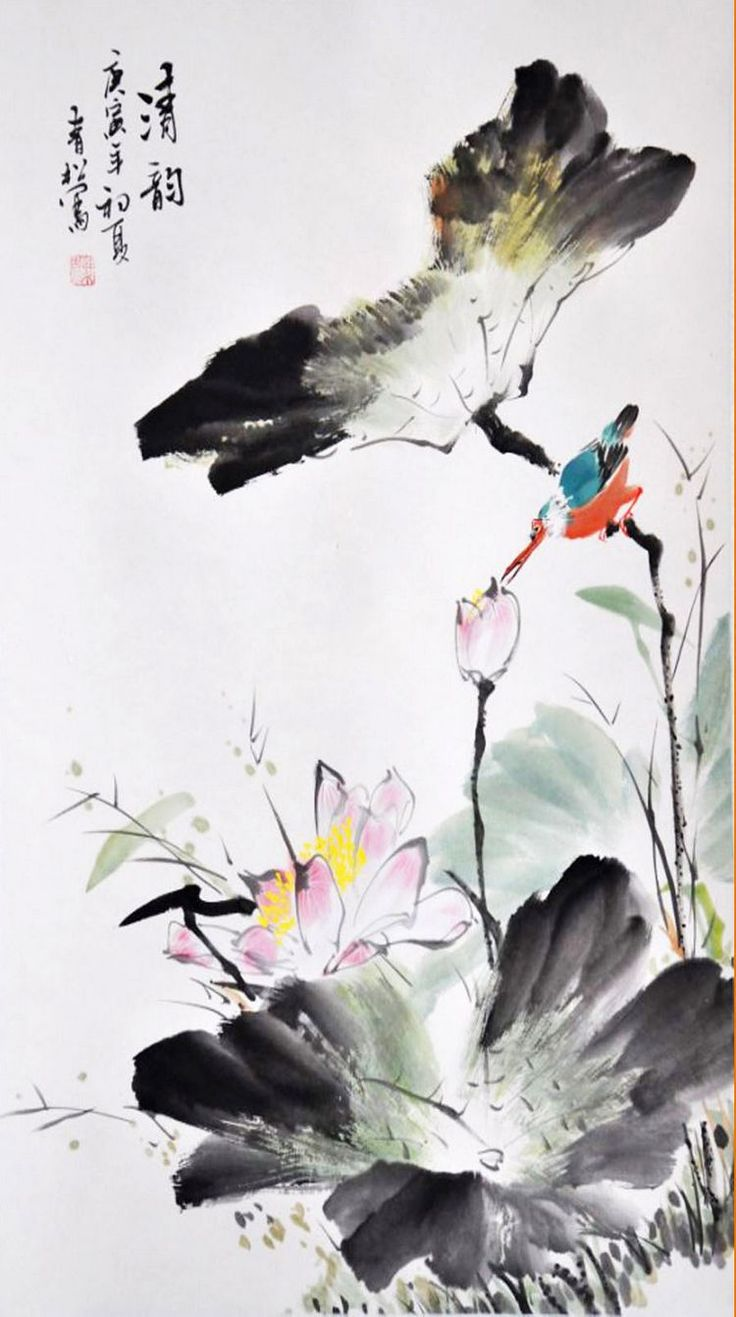 Watercolor art history brush - Chinese Ink Lotus Google Search Chinese Brushchinese Artsumi