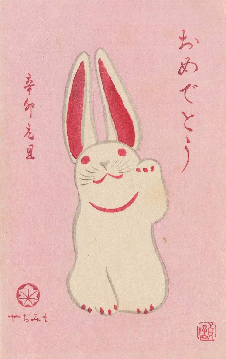 Image result for otsukimi rabbit