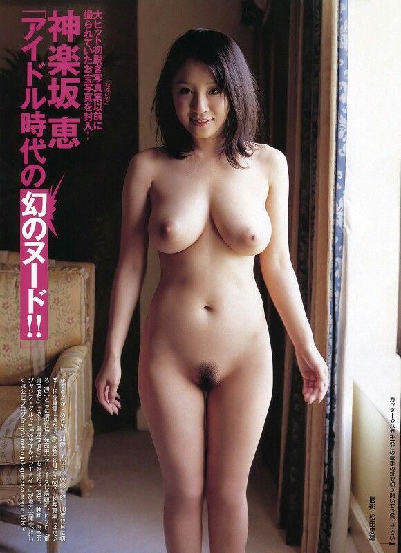 Asian Sirens Megumi Kagurazaka