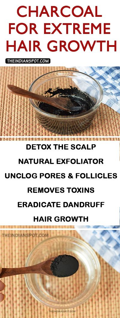 ACTIVATED CHARCOAL FOR EXTREME HAIR GROWTH