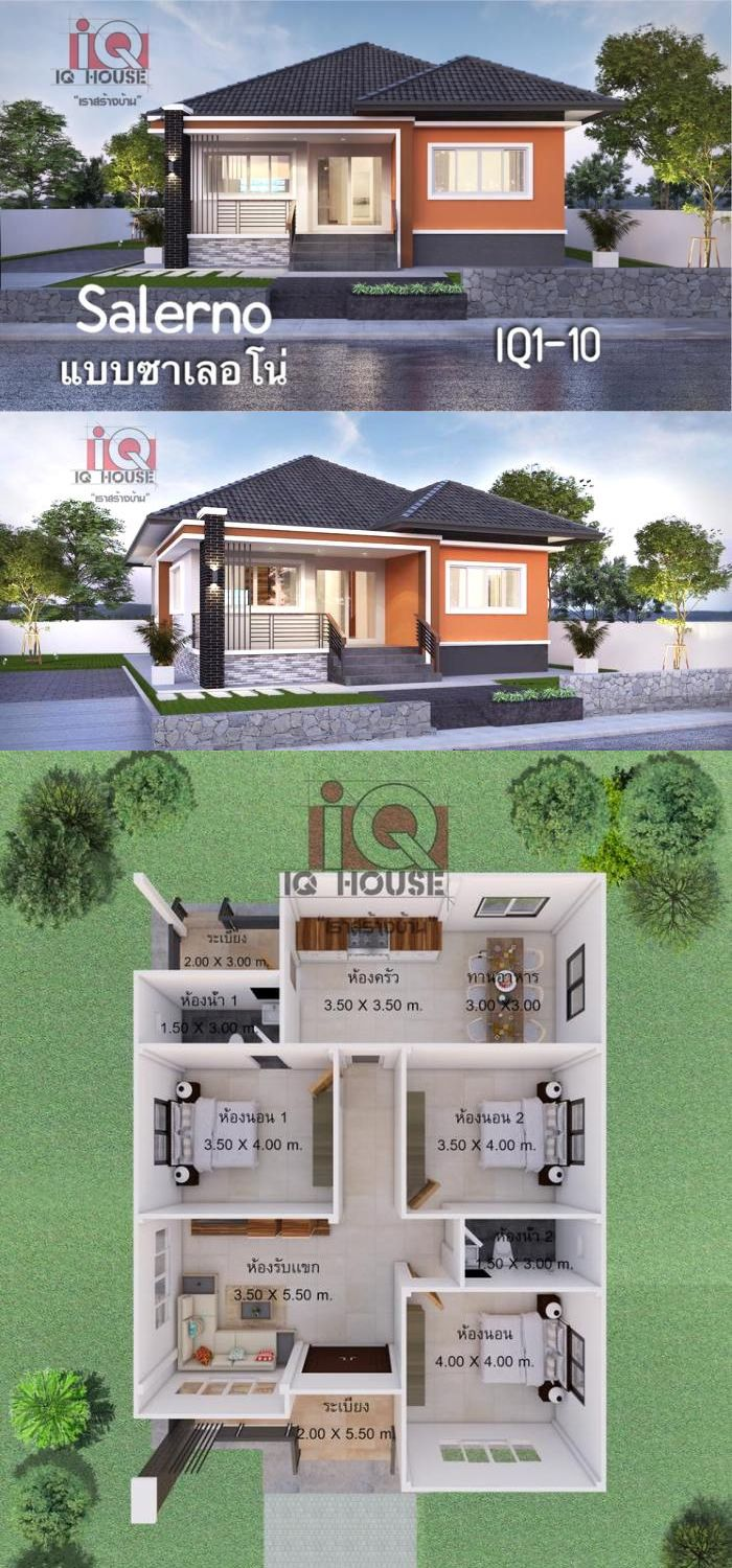 Classic Design Of A Cozy Three Bedroom Bungalow Sims House Plans Model House Plan House Layout Plans