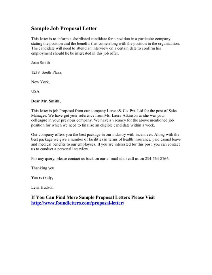 The 25+ best Sample of proposal letter ideas on Pinterest - sample proposal cover letter