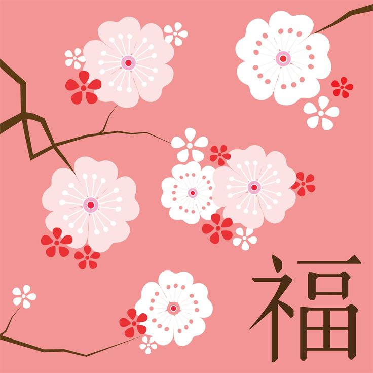17 Best images about Happy Chinese New year on Pinterest | Lunar ...