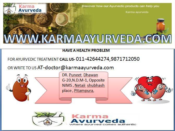 ayurveda/ckd-chronic-kidney-disease-indian-diet-ayurvedic-treatment