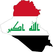 التربية والتعليم العراقية يتفقان على آلية تحسين المعدل للناجحين من المرحلة الاعدادية