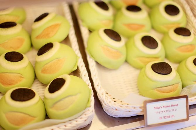 Tokyo Disneyland, Mike's Melon Bread
