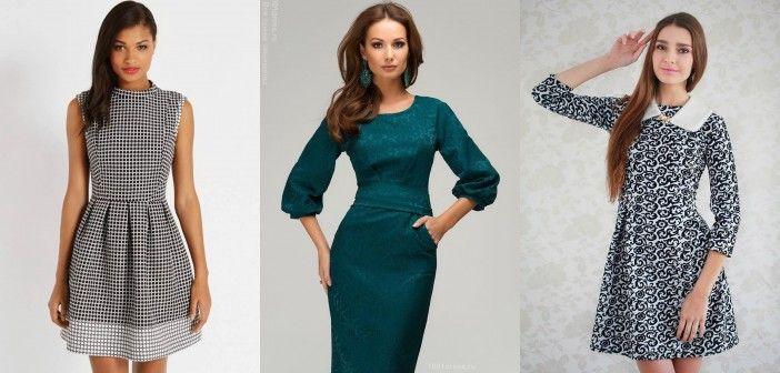 Фото модных платьев из жаккарда