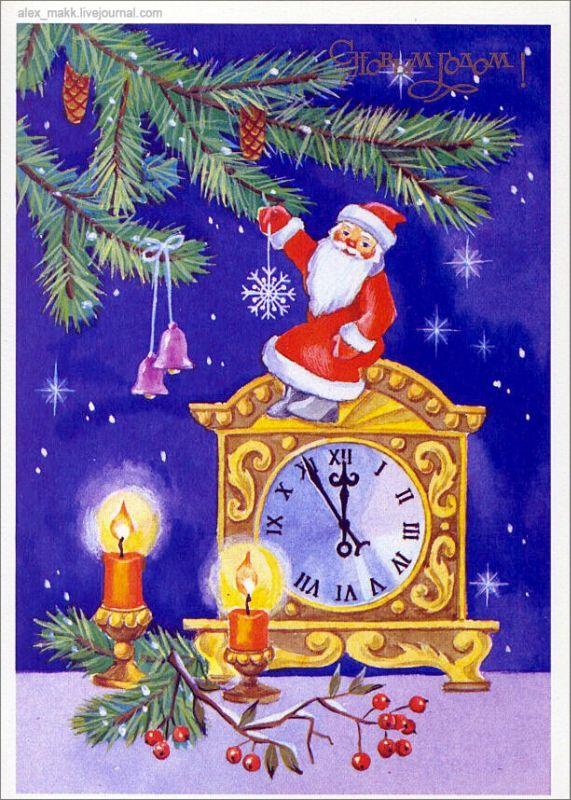 Для, шаблон открыток с новым годом ссср