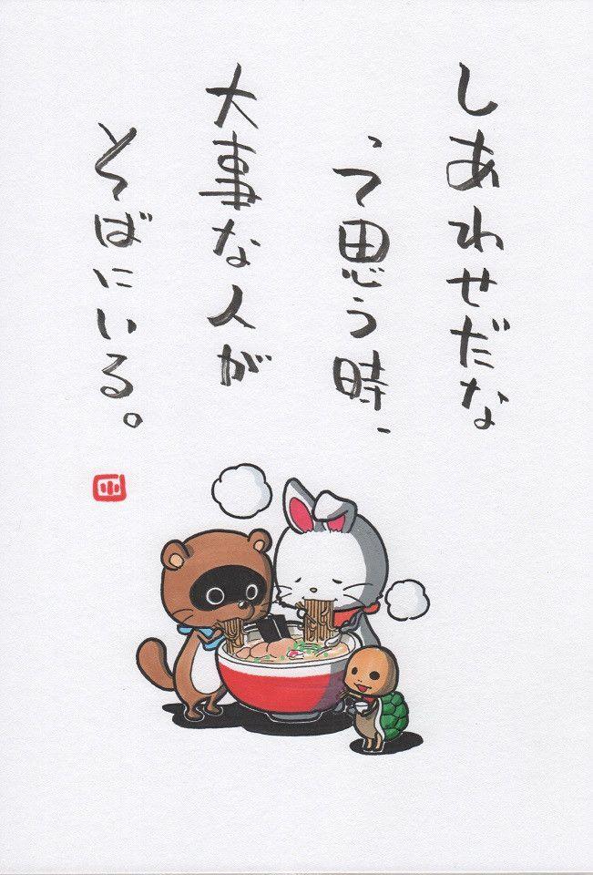 ヤポンスキー こばやし画伯オフィシャルブログ「ヤポンスキーこばやし画伯のお絵描き日記」Powered by Ameba -91ページ目