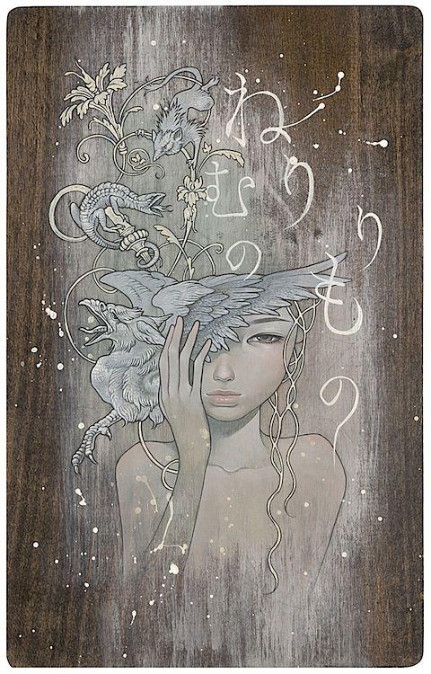 Audrey Kawasaki Arts