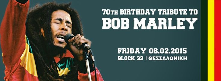 GR4YOU: BOB MARLEY 70th Birthday Tribute to the Legend   Π...