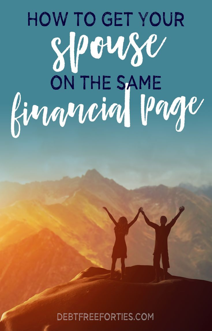 Not sure how to discuss finances and money with your significant other? Learn how to get your spouse on the same financial page #finances #family #familyfinances