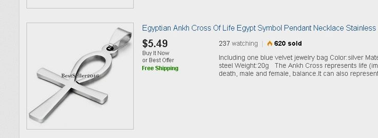 Egyptian Jewelry | eBay
