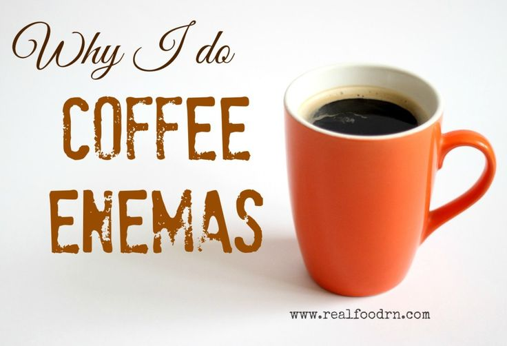 Why I do coffee enemas. The pros and cons. The method to my madness. #coffeeenema #detox