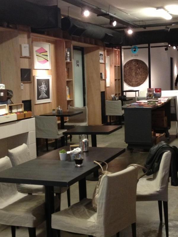 Quimera del arte. Diseño: estudio metro arquitectura Www.facebook.com/metro-arq