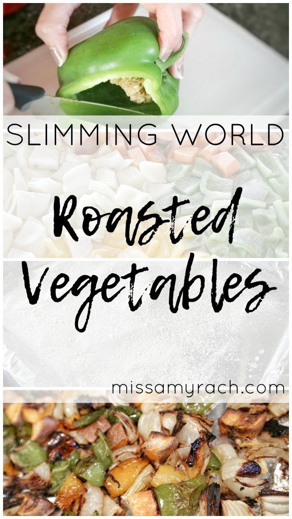 Slimming World Recipe - Roasted Vegetables