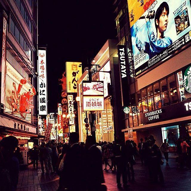 Imágenes del mundo: Vista nocturna de la ciudad de Osaka (Japón)...  #cibervlachoimagenesdelmundo Visita mi Blog: http://cibervlacho.blogspot.com