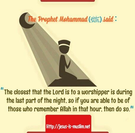 The time in which the lord is closest to the worshipper. #Hadith #lord #king…