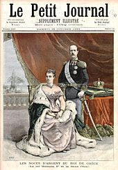 Edition of Le Petit Journal celebrating the silver wedding anniversary of King George I and Queen Olga, 1892