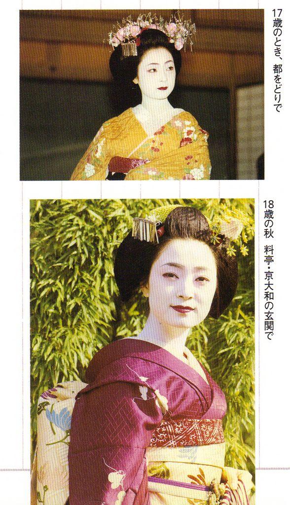 Mineko as senior maiko