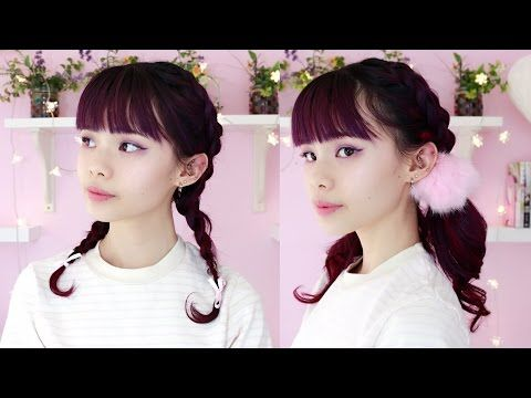2 Ways to Wear French Braid Pigtails with Extensions - YouTube