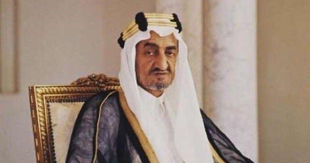 كلمة نادرة للملك فيصل بخط يده قبل نحو 50 عاما عرض جناح الأمن العام بالمهرجان الوطني