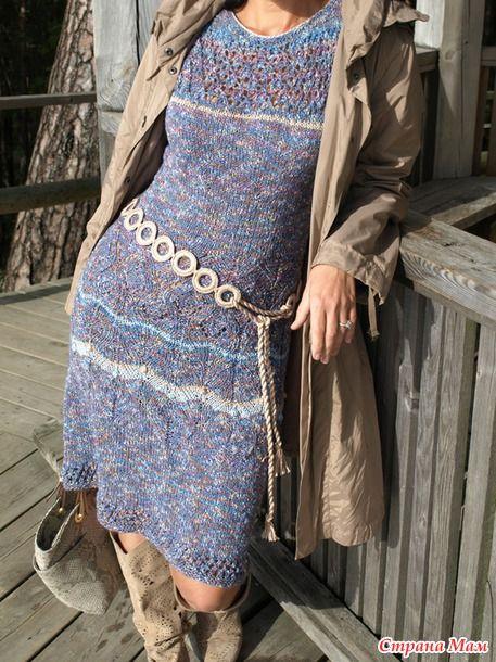 Платье для путешествий и приключений
