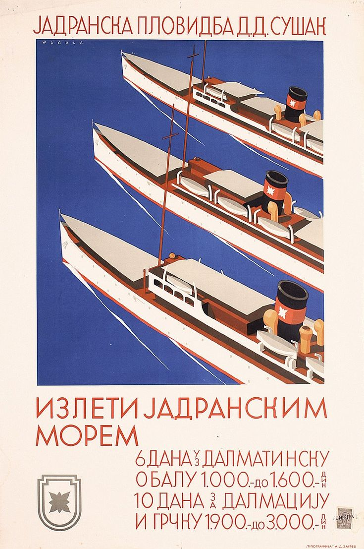 Alan ford gruppo t n t ubc enciclopedia online del fumetto - Bid Online View Images And See Past Prices For Original Art Deco Ship Travel Post Invaluable Is The World S Largest Marketplace Of Items At Auction