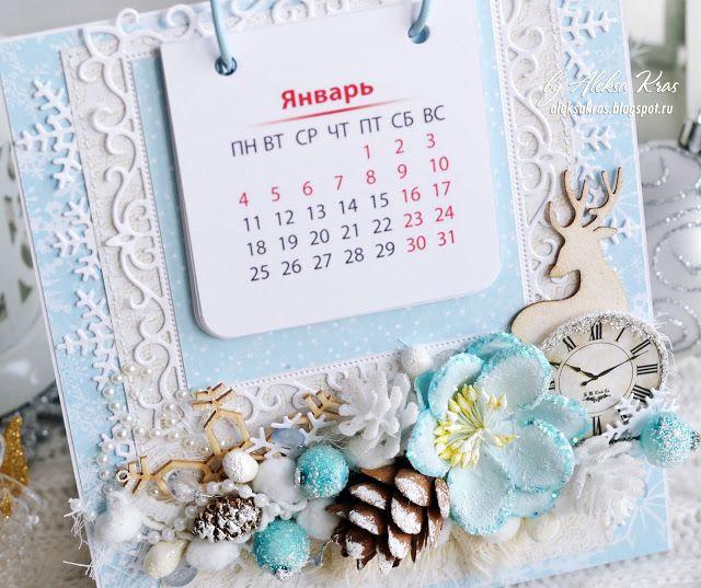 Handmade by Aleksa Kras: Новогодний бум: подсвечник, календарь, открытка и тэги