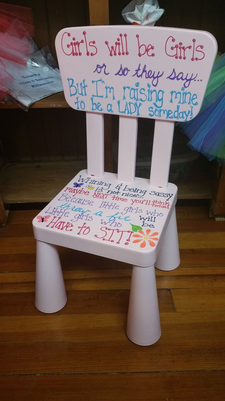 Diy make your own sand filled time out stool diy craft projects - Time Out Chair