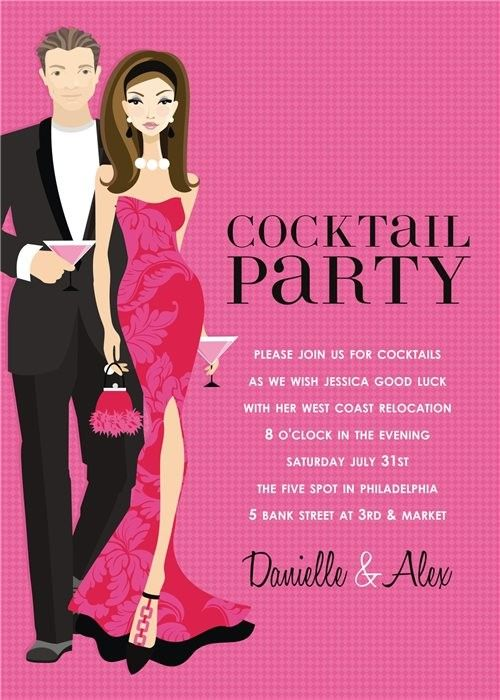 Cocktail Party Hot Pink - Brunette