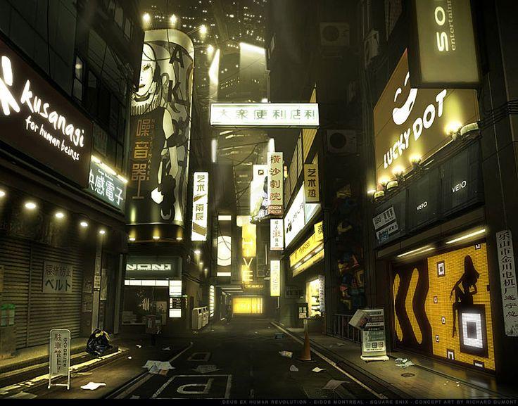 Deus Ex Human Revolution Concept by Richard Dumont