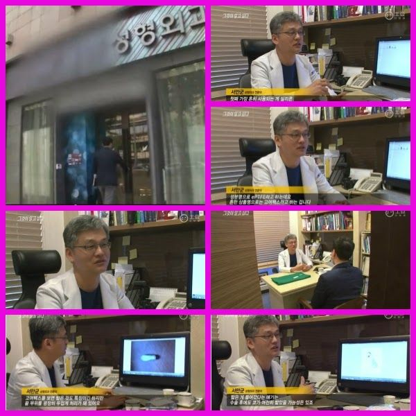 """There is Korean Investigation Discovery TV program name call """"그것이 알고싶다"""" Investigator came to see Dr. Suh to request for a help about the cosmetic surgery Investigator couldn't identify this victim and had only one evidence which it was she had a plastic surgery and silicone implant was right next victims corpse, So they came to ask sb for advise from Dr. Suh about the silicone implant/what kind of method they have used/ how was their nose before & after surgery. #ManKoonSuh #JW…"""