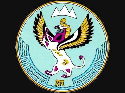 Anthem of the Altai Republic