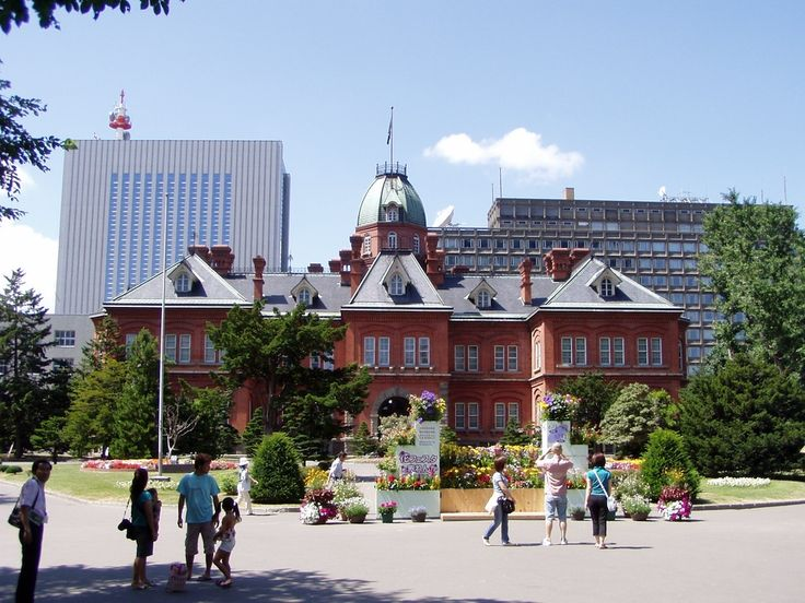 Sapporo / Hokkaido: Das schöne alte Rathaus von Sapporo