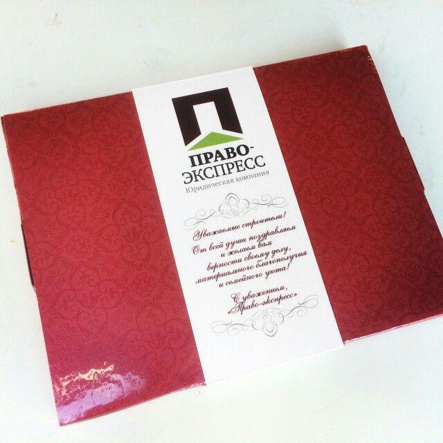 Шоколадный набор для партнёров!  #шоколад #шоколадслоготипом #шоколаднаяидея #сладкиеподарки #партнер #юрист #подарки #sweet24