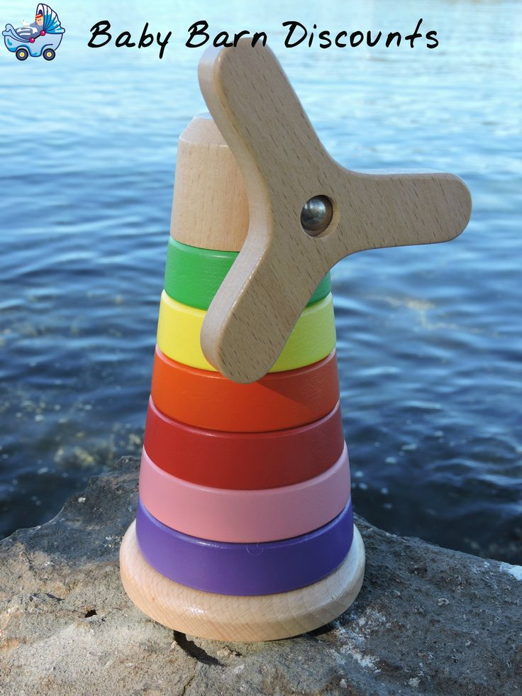 Wooden Windmill Stackeroo from Discoveroo. A great variation on the traditional stacker.