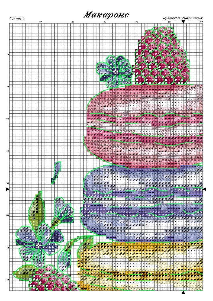 6PH7ZYSsISA.jpg 1240×1754 пикс