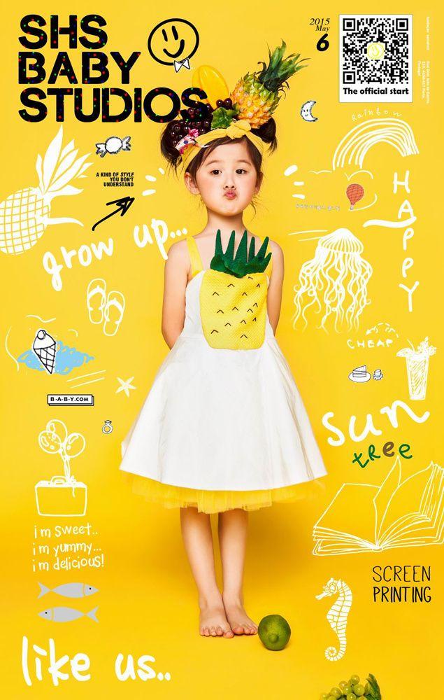 水果甜心 儿童摄影