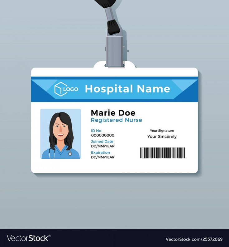 medical id card format free download