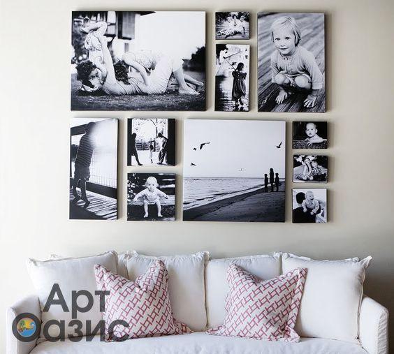 Одно из правил удачного оформления интерьера гласит: «В доме не должно быть голых стен!». Прекрасный вариант для улучшения интерьера – украсить стену семейными фотографиями. Вы можете изобразить на стене генеалогическое дерево из картин, повесить фотографии запоминающихся моментов из жизни или любимых детей. Делитесь своими идеями и мыслями, а мы поможем Вам в их реализации. #artoasis #art #oasis #artoasisru #artmania #оазисискусства #декорвдоме #мойдекор #мойинтерьер #декордлядома…