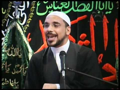Lectures: Wisdom in Islamic thought- Muharram 1433 (Night 7) | Ahlulbayt OnDemand