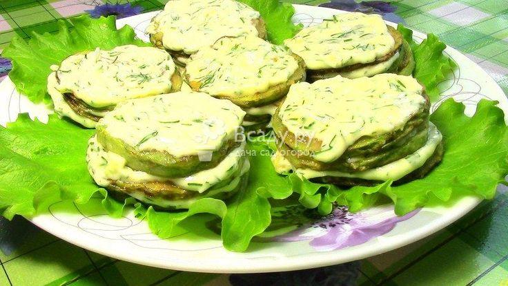 блюда кабачков рецепт фото самые вкусные