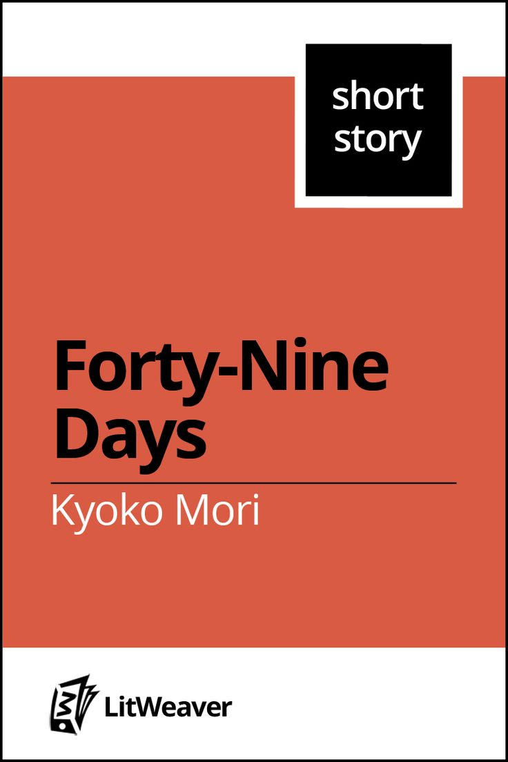 kyoko mori school essay - describes how english ruined his family and how it is impossible his familiar language in school  kyoko mori - school (1999)  -- essay - education unit.