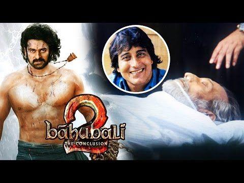 Baahubali Pays TRIBUTE To Vinod Khanna - CANCELS Biggest Premiere - https://www.pakistantalkshow.com/baahubali-pays-tribute-to-vinod-khanna-cancels-biggest-premiere/ - http://img.youtube.com/vi/wIxJlgeadMk/0.jpg